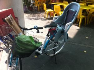 Bike at the shops